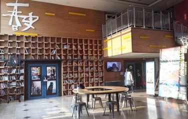 지난 4일, 아리랑시네센터 상영관에서 독립영화 `춘몽`을 무료 관람할 수 있었다.ⓒ김수정