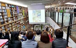 서울도서관 생각마루에서 열린 특별강연 현장ⓒ김윤경