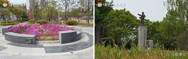 노들나루공원(좌), 노들섬 공원에 있는 이원등 상사 동상(우) ⓒ최용수