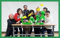 `서울로7017` 담쟁이극장에서 어르신 `인형극단 오늘`의 첫 공연이 선보인다.