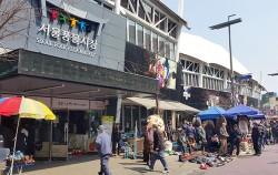 서울풍물시장 입구 ⓒ박분