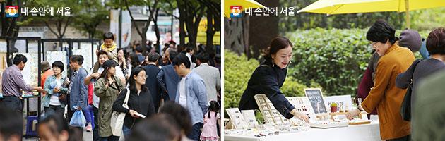 `덕수궁페어샵`에선 사회적경제기업 등이 판매하는 다양한 수공예품을 만날 수 있다.