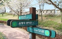 시간을 되돌리는 여행지 서울 부암동