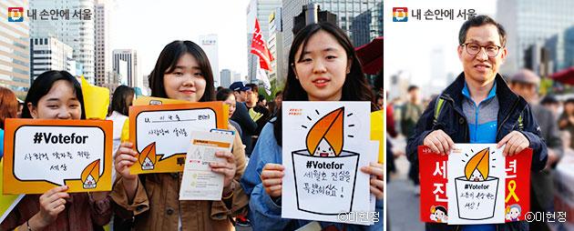광화문광장 인증샷 캠페인 참가자들 ⓒ이현정