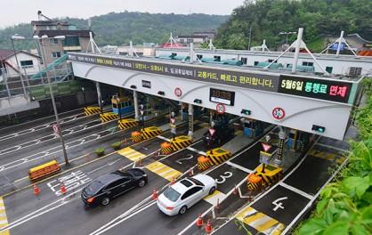 남산 1호터널 요금소ⓒnews1