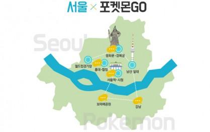 서울X포켓몬GO