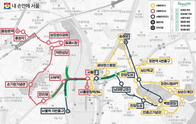 서울로7017 신규 도보관광 코스 지도
