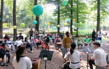 시민의 숲 음악소풍