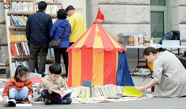 한 평 시민 책시장