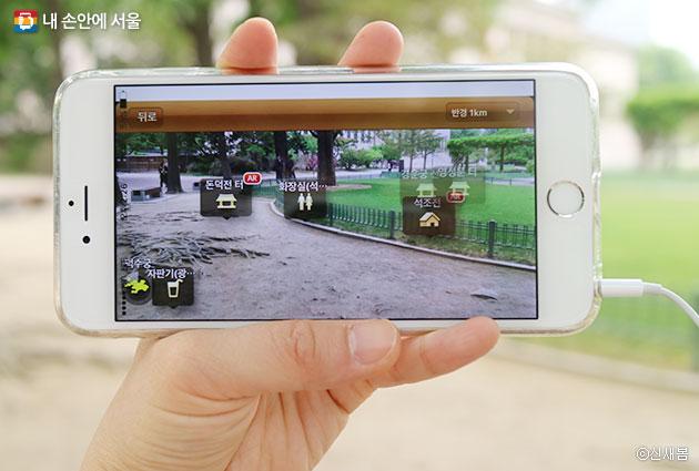 `내 손안의 궁` 앱을 이용하면 4대궁과 종묘에 대한 설명 및 다양한 서비스를 제공받을 수 있다. ⓒ신새봄