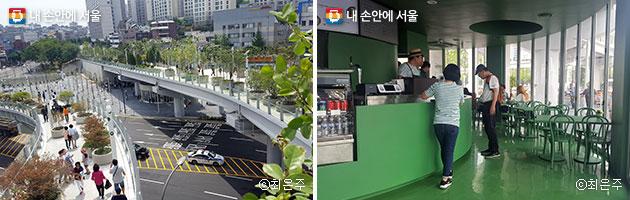만리동으로 내려가는 길(좌), 서울시 명예 쉐프의 비빔밥을 맛볼 수 있는 `7017서울화반`(우) ⓒ최은주