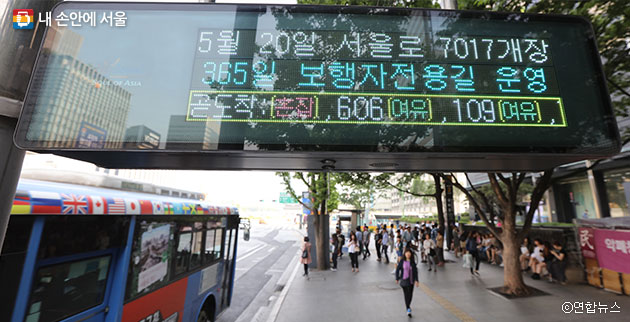 버스정보안내단말기(BIT)에 `버스 차내 혼잡도`가 표시되고 있다ⓒ연합뉴스