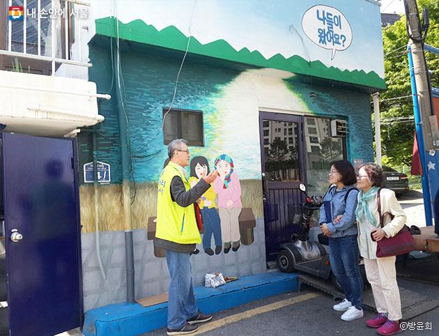 해설사가 김만석 할아버지와 송이쁜 할머니의 사랑이야기를 전하자 참가자들이 미소 짓고 있다. ⓒ 방윤희