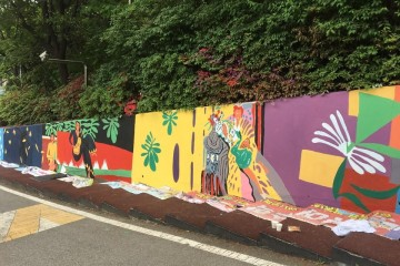 서울정원여중학교 행복벽화