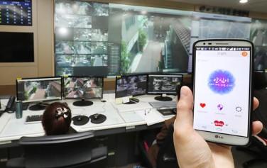 위급 상황 시 스마트폰을 흔들기만 해도 자동 신고되는 `안심이` 앱이 출시됐다. ⓒ연합뉴스