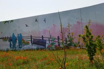 서울숲, 행복 벽화