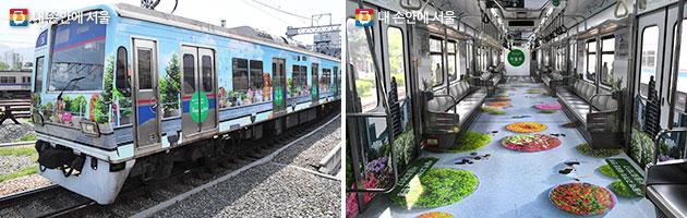 서울로 7017 풍경을 담은 홍보열차