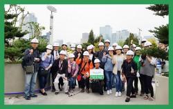 `서울로7017` 사전점검 행사에 참여한 시민기자단 ⓒ장은희