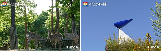사슴 우리에서 만난 꽃사슴들(좌), 바람의 언덕에 세워진 조형물(우) ⓒ김영옥