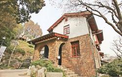 박노수 종로구립미술관