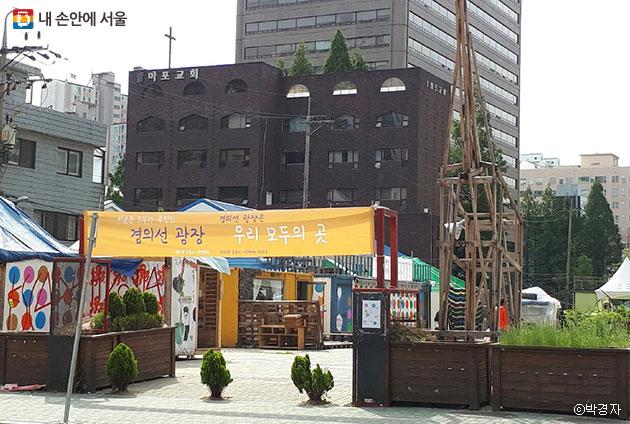 토론회가 진행된 경의선 광장 ⓒ박경자