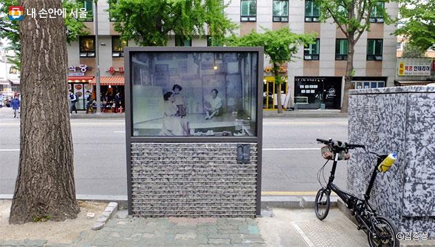 창신동과 주민들 풍경을 주로 그렸던 화가 박수근의 집터 기념석 ⓒ김종성