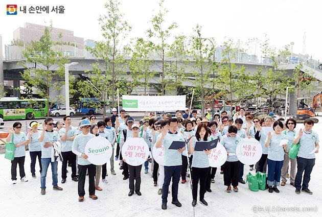 초록산책단은 시민들이 직접 `서울로 7017`을 관리운영하는 봉사단이다.ⓒ뉴시스