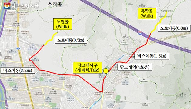 `바이오블리츠 서울(BioBlitz Seoul) 2017` 행사 위치도