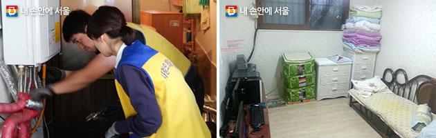보일러 점검하는 모습(조), 도배·장판 지원 후 깨끗해진 방(우)