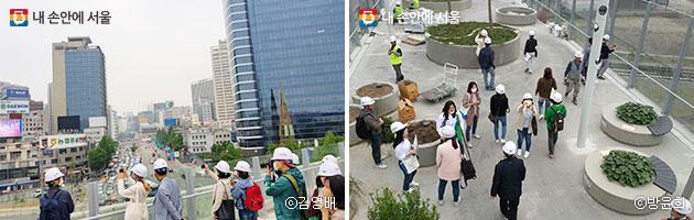서울역고가를 둘러보고 있는 시민기자단들 ⓒ김영배, ⓒ방윤희