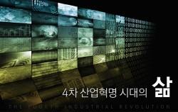 서울도서관 6월 목요대중강좌