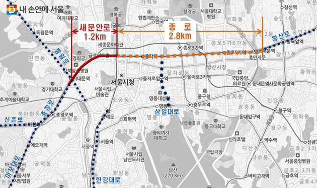 새롭게 신설되는 중앙버스전용차로 종로 구간