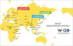 세계도시전자정부협의체는 정보통신기술을 통해 행정능률을 제고하고 세계 도시의 정보 격차 해소를 도모한다