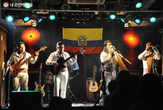 에콰도르 공연팀 `가우사이(Kawsay)`