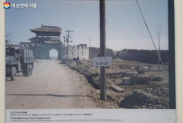 존 리치의 사진, 파괴된 수원화성 장안문 모습 ⓒ최용수