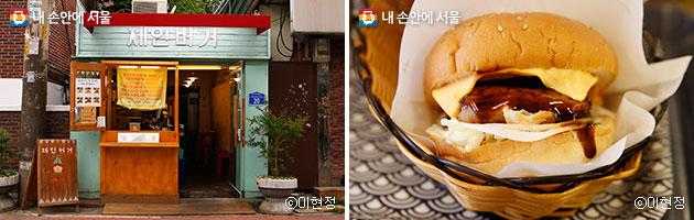 망원동 수제 햄버거 가게 `제인버거`, 수제 버거를 3,000원에 판매 중이다. ⓒ이현정