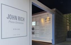 존 리치 사진전이 열리고 있는 대한민국역사박물관 부출입구 모습 ⓒ최용수