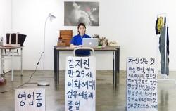 MEET2017 창작 부문 `김지원개인전`
