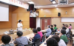 서울시농업기술센터에서 진행 중인 전통음식교육