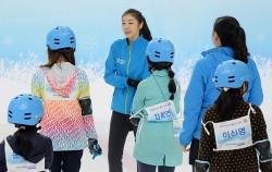 김연아 전 국가대표 및 밴쿠버 올림픽 금메달리스트ⓒ뉴시스