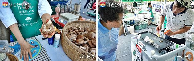 판매자가 신선한 버섯을 고르는 법을 알려주고 있다(좌), `그거 두부에요?` 구운 치즈를 유심히 보던 어르신(우). ⓒ김윤경