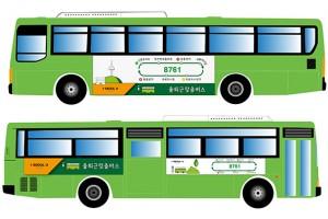출퇴근맞춤버스로 여유있게! '다람쥐버스' 4개 노선 어디?