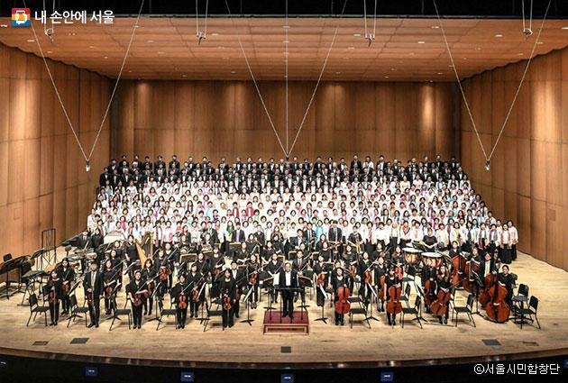 서울시합창단과 함께 시민합창단이 세종문화회관 대극장 무대 위에 섰다. ⓒ서울시민합창단