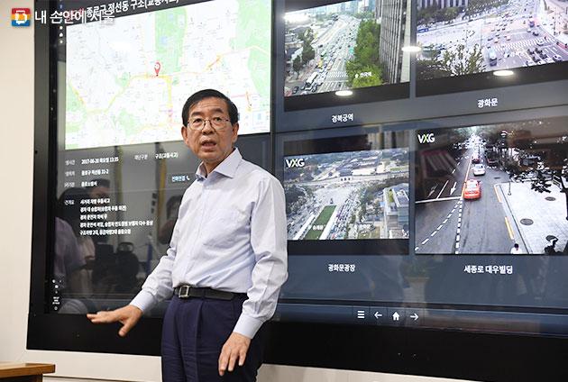 `디지털 시민시장실`은 CCTV 등을 통해 현지 상황을 생생하게 확인할 수 있다. 일상 시정 업무는 물론이고 실시간 재난 대응도 가능하다