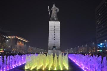 광화문 광장 야경분수