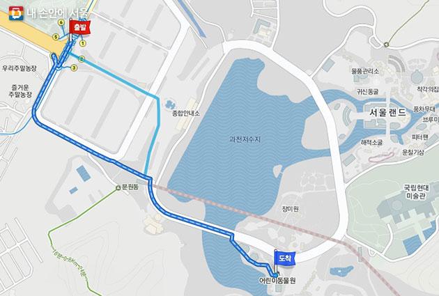 서울대공원 가는 길