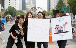 2016년 서울거리예술축제 자원활동가 활동모습