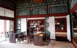경복궁 집옥재는 작은 도서관이자 역사체험공간이다. ⓒ김종성