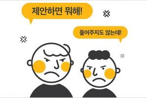 [카드뉴스] 정책박람회 이렇게 참여