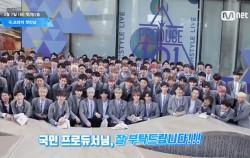 프로듀스101 시즌2 ⓒ프로듀스101 시즌2 캡처